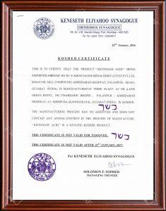 KOSHER AGRO Certificate