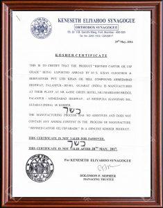 KOSHER OLE0 Certificate